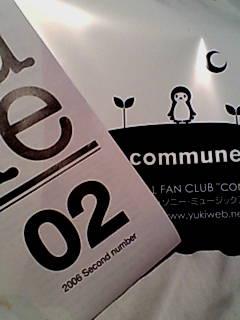 """期待の""""commune 02<br />  """""""