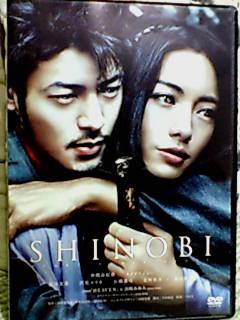 「SHINOBI」