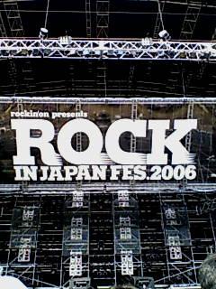 こちらROCK IN JAPAN 2006<br />  ♪♪